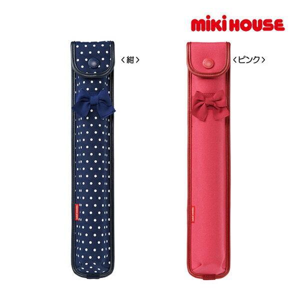ミキハウス mikihouse リボン付き♪キャンバス☆リコーダーケース