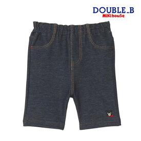 ミキハウス正規販売店/ミキハウス ダブルビー mikihouse Everyday Double_B ストレッチニットデニムのシンプル6分丈パンツ(70-120cm)