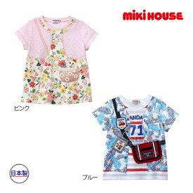 ミキハウス正規販売店/ミキハウス mikihouse フェイクプリント半袖Tシャツ(110cm・120cm・130cm)