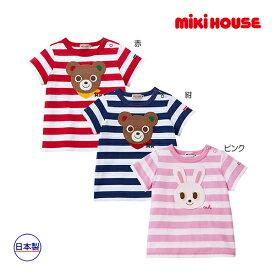 ミキハウス mikihouse プッチー ワッペン付きボーダー半袖Tシャツ(110cm・120cm・130cm)