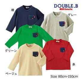 ミキハウス正規販売店/ミキハウス ダブルビー mikihouse デニムポケット付き長袖Tシャツ(80cm-150cm)