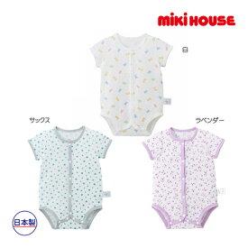 (海外販売専用)ミキハウス正規販売店/ミキハウス mikihouse ロンパース肌着(60cm)