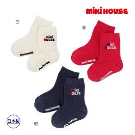ミキハウス正規販売店/ミキハウス mikihouse ソックス(9cm-21cm)
