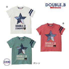 ミキハウス正規販売店/ミキハウス mikihouse Tシャツ(110cm・120cm・130cm・140cm・150cm)
