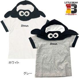 リトルベアークラブ Little Bear Club ひつじのショーンフード付き半袖Tシャツ(80cm・90cm・100cm・110cm・120cm・130cm)