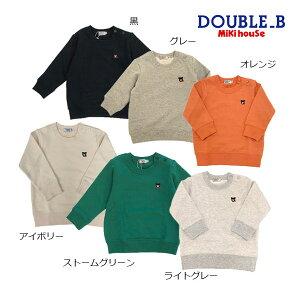 ミキハウス正規販売店/ミキハウス ダブルビー mikihouse Everyday Double B ワンポイント刺繍トレーナー(80cm-130cm)