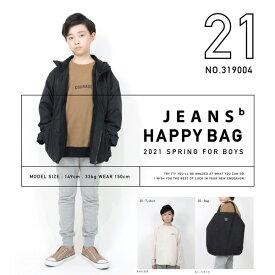 10%オフ!/Jeans-b(ジーンズベー)2021年 新春福袋(男の子) (120cm・130cm・140cm・150cm・160cm)/メーカー企画