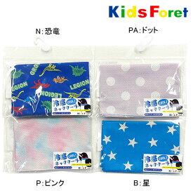 キッズフォーレ Kids Foret 冷感ネッククーラー/丸高衣料(フリー)