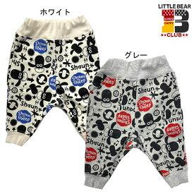 リトルベアークラブ Little Bear Club ひつじのショーン 柄パンツ(110cm・120cm・130cm)