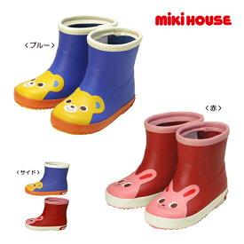 ミキハウス正規販売店/ミキハウス mikihouse つま先にプッチー&うさこ☆レインブーツ(長靴)(13cm-18cm)
