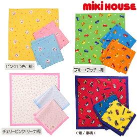 ミキハウス正規販売店/ミキハウス mikihouse ランチクロスセット(三枚組)