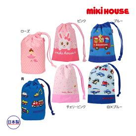 ミキハウス正規販売店/ミキハウス mikihouse コップ袋