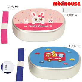 ミキハウス正規販売店/ミキハウス mikihouse プッチー&うさこ♪アルミランチケース(お弁当箱)