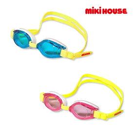ミキハウス正規販売店/(海外販売専用)ミキハウス mikihouse キャンディーカラー♪スイミングゴーグル(2〜9歳用)