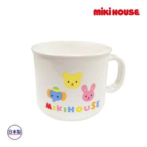 ミキハウス正規販売店/ミキハウス mikihouse はじめてのお食事にファーストコップ