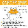 """供Miki房屋一垒吸管啤酒杯更换使用的零件""""吸管&管子"""""""