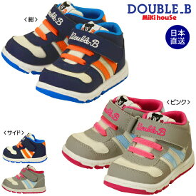 ミキハウス mikihouse スポーツライン☆セカンドベビーシューズ(13cm-14.5cm)
