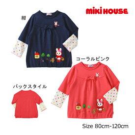 (Ms18)ミキハウス mikihouse 長袖Tシャツ(100cm・110cm)【PM】【061】【210602-11】【棚卸済】