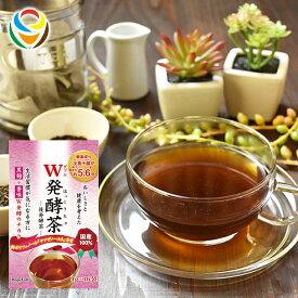 ホープフル W発酵茶(ダブル発酵茶)【国産】ダイエット茶 プーアル茶 ティーパック 64g(4g×16袋)【HOPEFULL】