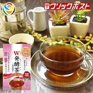 【クリックポスト送料無料】【1注文で2個まで】ホープフル W発酵茶(ダブル発酵茶)【国産】ダイエット茶 プーアル茶 ティーパック 64g(4g×16袋)【HOPEFULL】