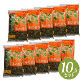 【最安値に挑戦】【送料無料】OSK 柿の葉茶 100g まとめ買い10点セット【小谷穀粉】