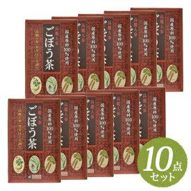 【送料無料】OSK 高麗人参入 ごぼう茶 128g(4g×32袋)まとめ買い10点セット【小谷穀粉】