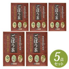 【送料無料】OSK 高麗人参入 ごぼう茶 128g(4g×32袋)まとめ買い5点セット【小谷穀粉】