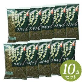【最安値に挑戦】【送料無料】OSK スギナ茶 100g まとめ買い10点セット【小谷穀粉】