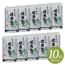 【送料無料】OSK どくだみ健康茶 180g (10g×18袋)まとめ買い10点セット【小谷穀粉】