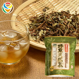【国産100%】 ホープフル 十種配合野草天然茶 370g 【HOPEFULL】自然に自生する野草の効能を取り入れた健康維持や美容によいとされる10種類の野草を独自配合。当店オリジナル商品 国産十草天然茶