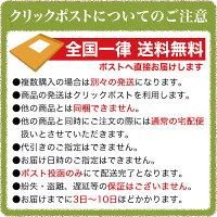 ホープフル食べるはとむぎ180g【HOPEFULL】