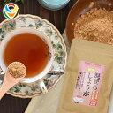 【お一人様1点まで】(普通郵便)ホープフル 混ぜる粉末しょうが 24g【HOPEFULL】飲み物・料理に混ぜるだけでポカポカ…