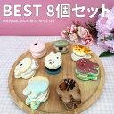 OVER MACARON BEST 8個セット 太っちょマカロン 手作り トゥンカロン マカロン 韓国 スイーツ デザート