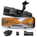 【業界初フロントカメラ分離型+純正ミラー交換】ドライブレコーダー ミラー 前後カメラ 11インチ ニコマク AS-J2 Pro ソニーIMX415採用…