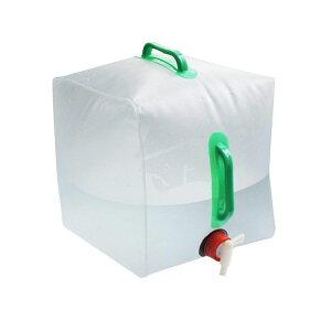大容量20L折りたたみ給水袋 ポータブル コンパクト 繰り返し使用も可能 アウトドア バーべキュー 防災 断水 貯水 非常用 ポリタンク HOP-AT6633 送料無料