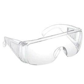 【即納可能】防塵防飛沫ゴーグル 保護眼鏡 透明メガネ めがね 花粉対策 ポリカーボネート 隙間を無くす構造 煮沸消毒可 ゴーグル EGG160 送料無料