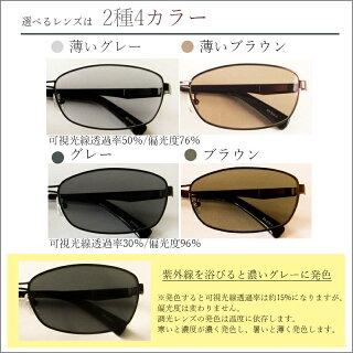 メガネケースプレゼント