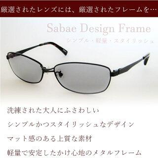 【送料無料】調光偏光サングラス