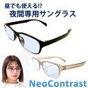 Neo airlyblk 01