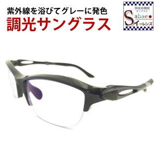 偏光サングラス(HOPNIC製、レンズ色、グレー)