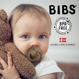 【2個セット】正規販売店 BIBS ビブス おしゃぶり 新生児 0〜6ヶ月 6〜18ヶ月 出産祝い ベビー 赤ちゃん 男の子 女の子 シンプル 北欧 おしゃれ ベビーグッズ
