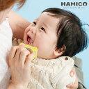 【HAMICO ハミコ PLAY LAND プレイランド zoo aquarium traffic park】 赤ちゃん ベビー はぶらし 歯磨き トレーニン…