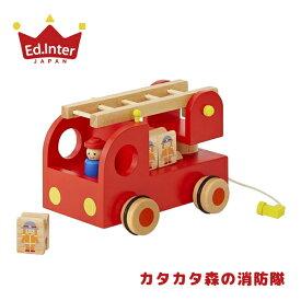 エドインター カタカタ 森の消防隊 木のおもちゃ 知育玩具 木製 誕生日 ギフト 男の子 女の子 赤ちゃん ナチュラル おもちゃ
