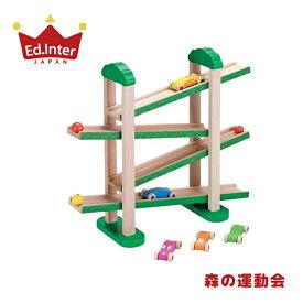 エドインター 森の運動会 知育玩具 木製玩具 森の運動会 車 木のおもちゃ 1歳 1歳半 2歳 男 女 男の子 女の子 クリスマスプレゼント 誕生日 出産祝い ギフト