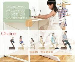 ChoiceBaby商品画像2