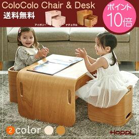HOPPL コロコロチェア&デスク3点セットキッズ ベビー ロー チェア クッション 学習 収納 離乳食 木製 子供 北欧 1歳 2歳 3歳 幼稚 保育 テーブル ベンチ