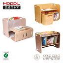 【公式ストア】HOPPL ホップル コロコロチェア&デスク 3点セット コロコロチェア コロコロデスク 子供 机 椅子 セッ…