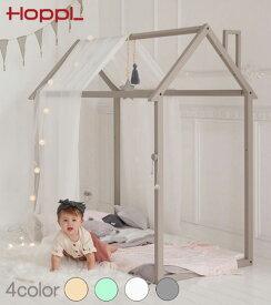 【公式ストア】HOPPL ホップルHOPPL House ホップルハウス プレイハウス キッズ 布団 幼児 北欧 3歳 4歳 5歳 6歳 木製 子供 人気 幼稚園 保育園 入園 入学