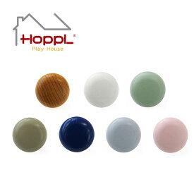 【公式ストア】HOPPL ホップルKids Bed キッズベッド専用 ボタン(1個)  キッズ 1人寝 北欧 3歳 4歳 5歳 6歳 7歳 木製 子供 人気 幼稚園 保育園 入園 入学