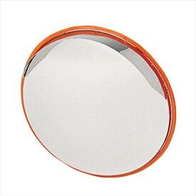 ステンレス製カーブミラー(ガレージミラー) HPS-丸50オレンジ